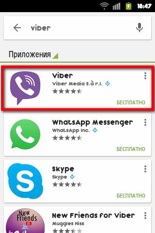 Viber-5