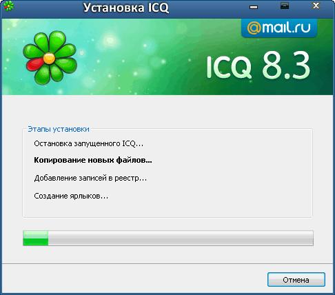 ICQ-4