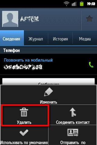 WhatsApp-4