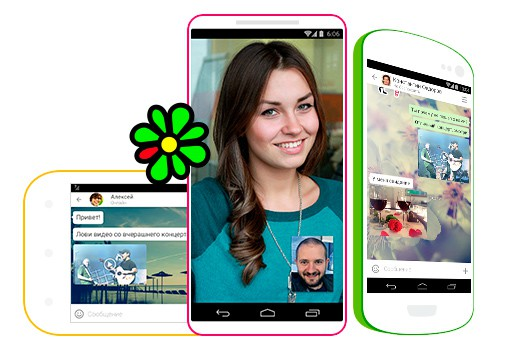 icq-android-1