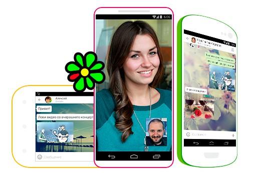 Картинки по запросу ICQ на мобильный. Часть 1