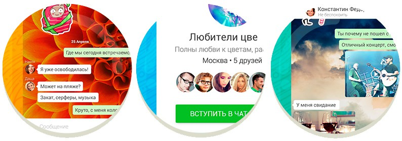 icq-android-2