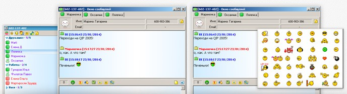 qip-2005