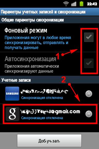 Google-Talk-13