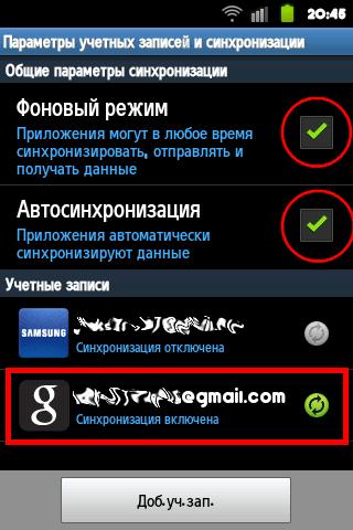 Google-Talk-3