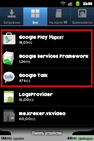 Google-Talk-9