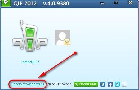 QIP-ustanovka-8(1)