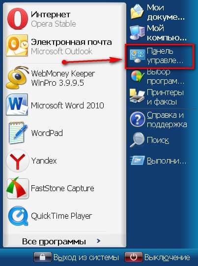 Skype-11
