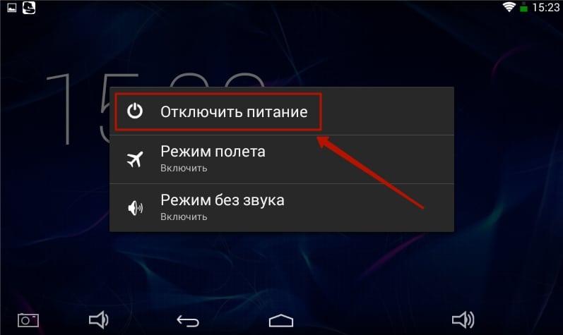 google-account-delete-2