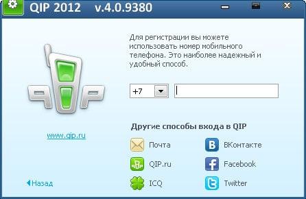 qip-obzor-5