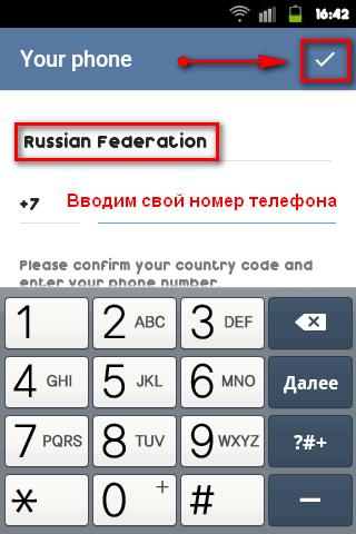 telegram-android-10