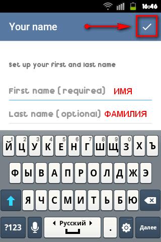 telegram-android-11